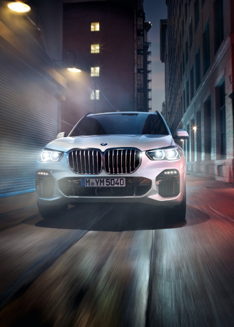 Nové BMW X5 (G05) | BOSS IS BACK